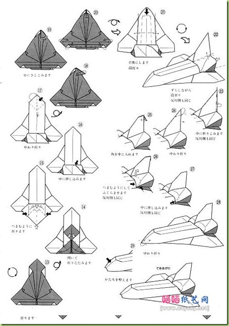origami-airplane-26