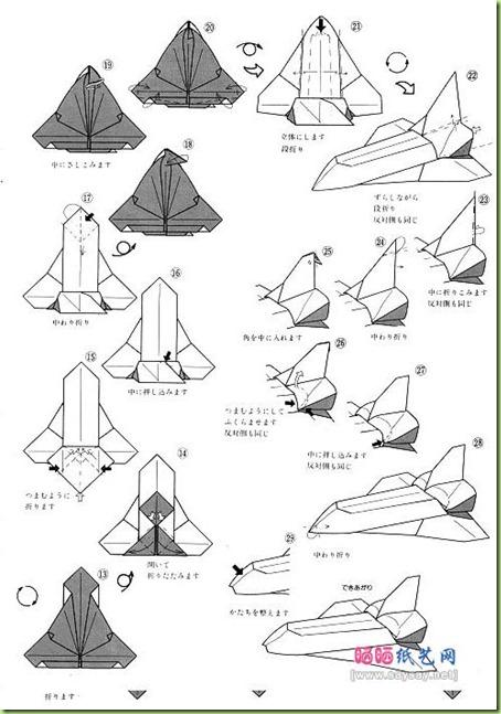 origami-airplane-26
