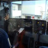 train operator in shinjuku in Shinjuku, Tokyo, Japan