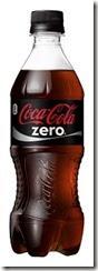 cocacola-zero-500mlpet