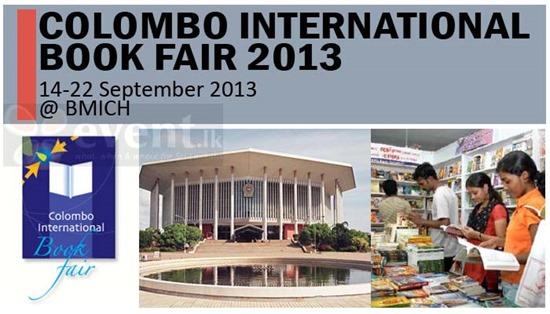 පාඩමක් කෙටියෙන් සමගින් International Book Fair - 2013 (0)