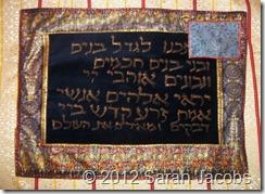 eli  rachel (4)