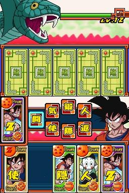DBZ: Goku Densetsu