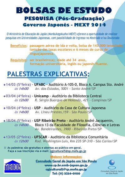Palestras explicativas: Bolsas de estudo MEXT