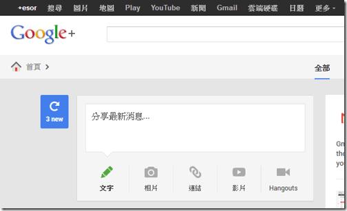 new google -01