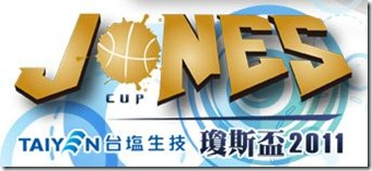 Taiwan Hoops: 2011 William Jones Cup men's competition rosters