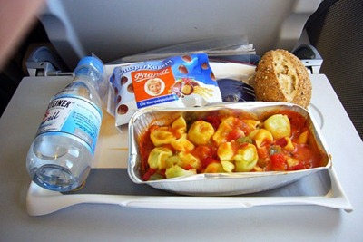 كذلك وجبة اخري في  الطيران التركي