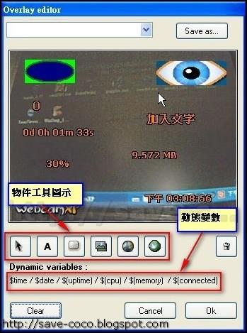 webcamxp 15-09-08.jpg