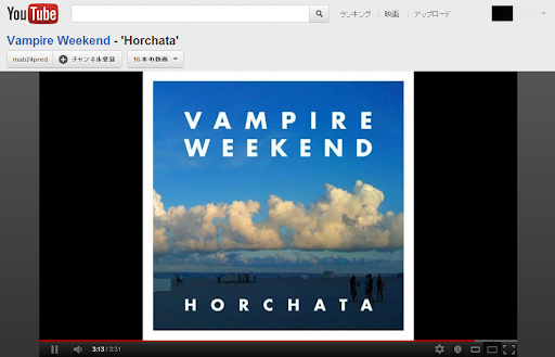 Vampire Weekend - 'Horchata' - YouTube.png