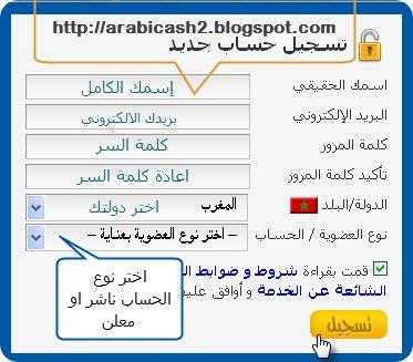موقع عربى لاختصار الروابط والدفع من 5 دولار اكسب باسهل الطرق *3%252CJD_thumb%255B3%255D