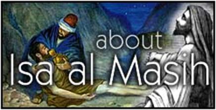 Mesias sinonim Al Masih