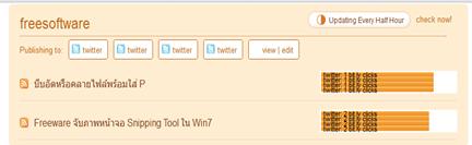 แขร์บทความผ่าน facebook,twitter,linkedin