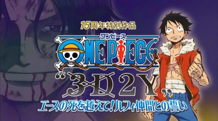 One-Piece-3D2Y-Ace-no-shi-wo-Koete-Luffy-Nakama-Tono-Chikai-anime-tv-special