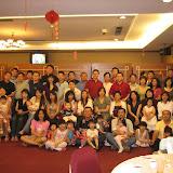 芙中89 - 2007年聚会