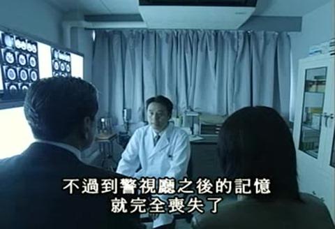 繼續SP-以死打契約的詛咒之樹A.rmvb_20111219_004422.247