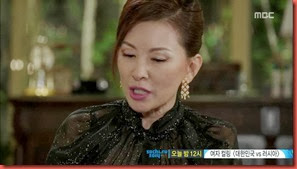 Miss.Korea.E17.mp4_001133695