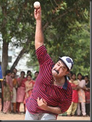 mohanlal bowling