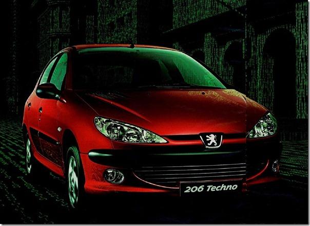Peugeot 206 Techno 2003 120113810517