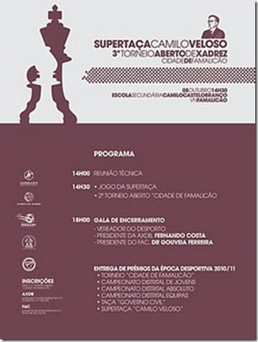 supertaça AXDB 2011