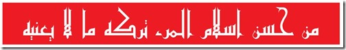 Mcs Mamloky-islamic vector-arabic font-kufi