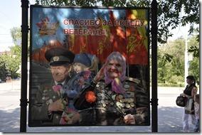 030-volgograd- remercions nos vétérans pour la victoire