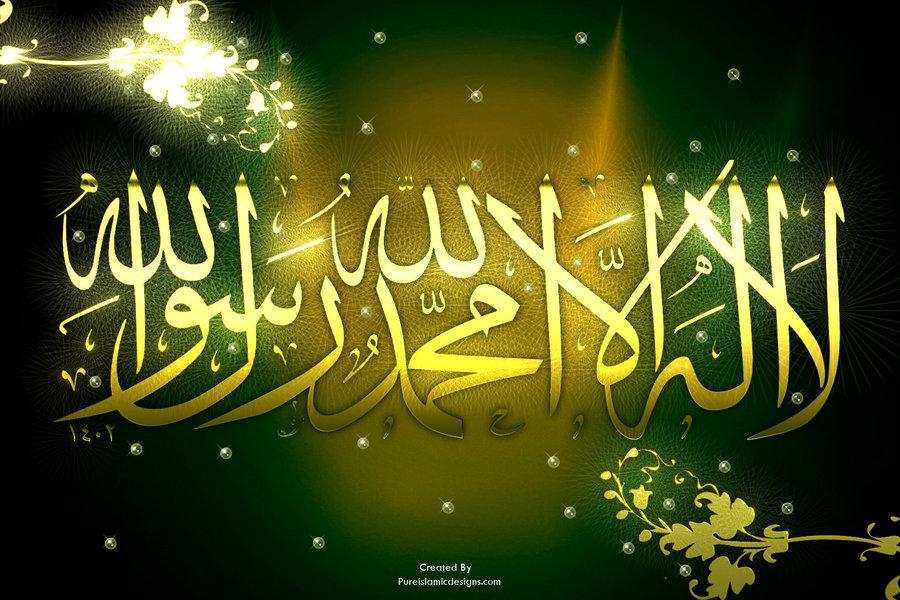 Tidak ada Tuhan, selain Allah dan Muhammad (saw) adalah utusan