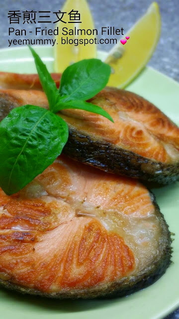 Pan-fried Salmon fillet 香煎三文鱼