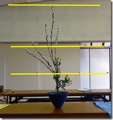 【図解】【生花二種生け】ネコヤナギ、菊