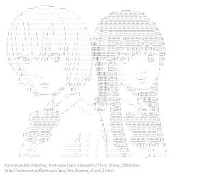 [AA]Nakamura Sawa & Saeki Nanako (The Flowers of Evil)