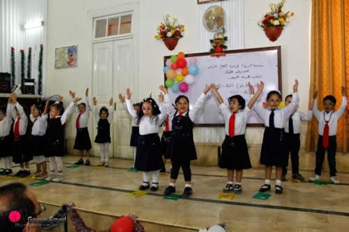 مدرسه السلام الخاصه (حفله حضانه )-36.jpg
