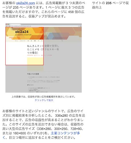 スクリーンショット 2013-11-01 22.27.59.png