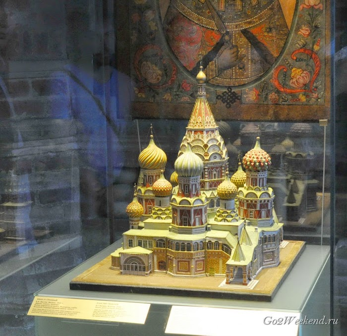 Pokrovsky_cathedral_museum_moscow