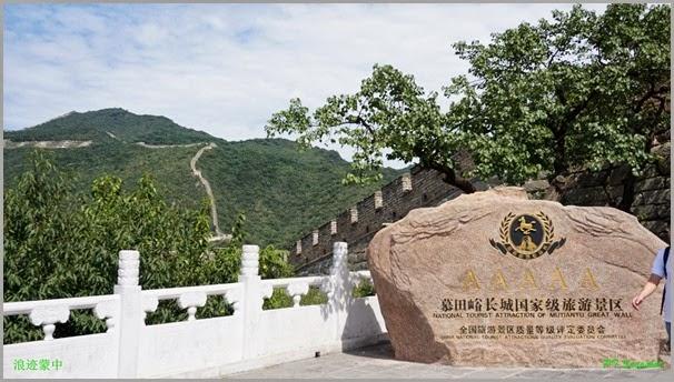 中国国家5A级旅游景区
