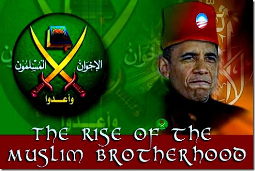 obama in the muslim brotherhood
