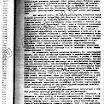 strona26.jpg