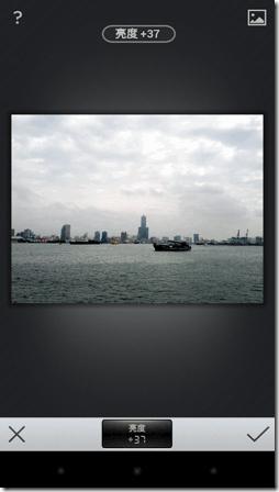 Snapseed-04