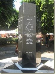 Rhodes Jewish Memorial (Small)