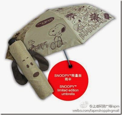 limited edition Snoopy umbrella with mall-wide purchase of 3000 RMB
