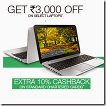flipkart laptop offer buy to earn