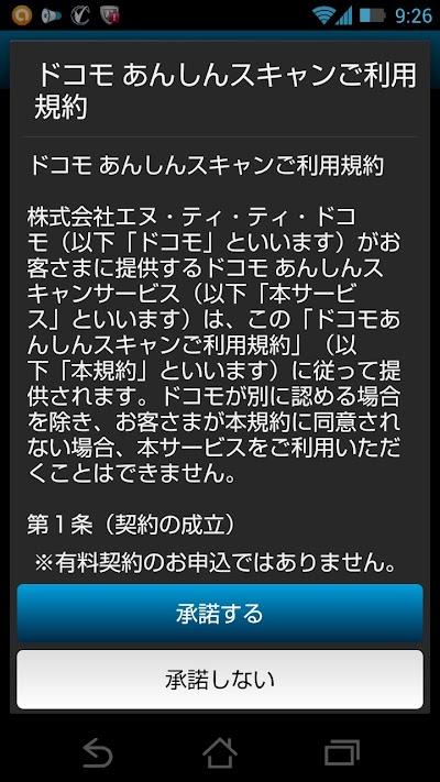 2014-05-29 09.26.10.jpg