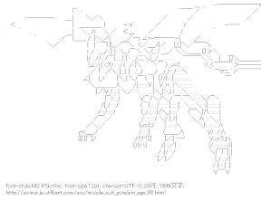 [AA]ガフラン (機動戦士ガンダムAGE)