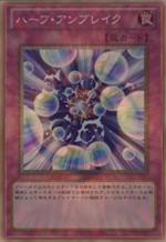 300px-HalfUnbreak-JP-Anime-ZX-2