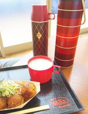 昼飲み,水筒