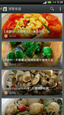 evernote_food_02