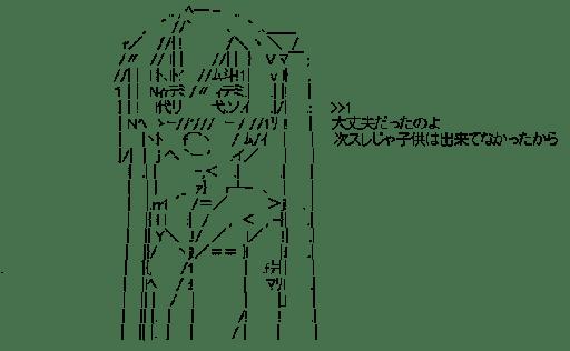 神崎・H・アリア(緋弾のアリア)