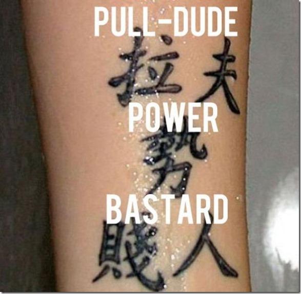 chinese-symbol-tattoos-14