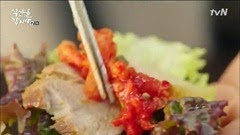 Let's.Eat.2.E02.mkv_001137315_thumb