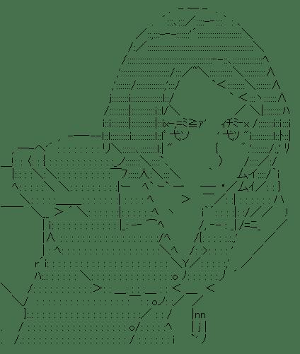 石原澄 (サムライフラメンコ)