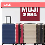 EDnything_Thumb_Muji Luggage Sale
