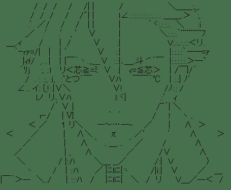 ダリル・ヤン (ギルティクラウン)